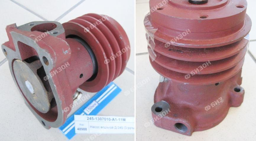 Насос водяной Д-245 (3 ручья) (БЗА)