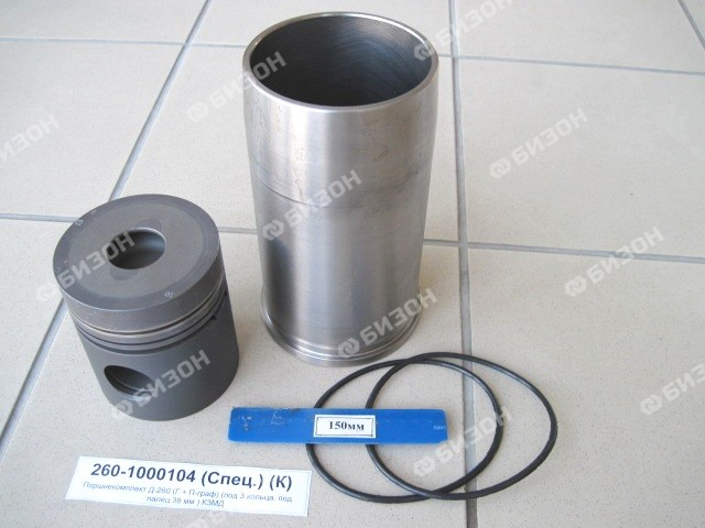 Поршнекомплект Д-260 (Г + П-граф+РК) (3 кольца, Фпальца- 38 мм, Фвихр. кам-38мм) КЗМД