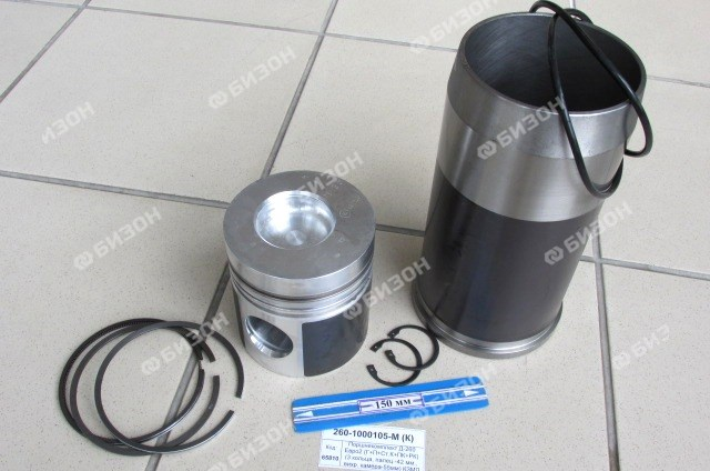 Поршнекомплект Д-260 Евро2 (Г+П+ПК+РК+СтК) (3 кольца, Фпальца -42мм, Фвихр. кам-55мм) КЗМД