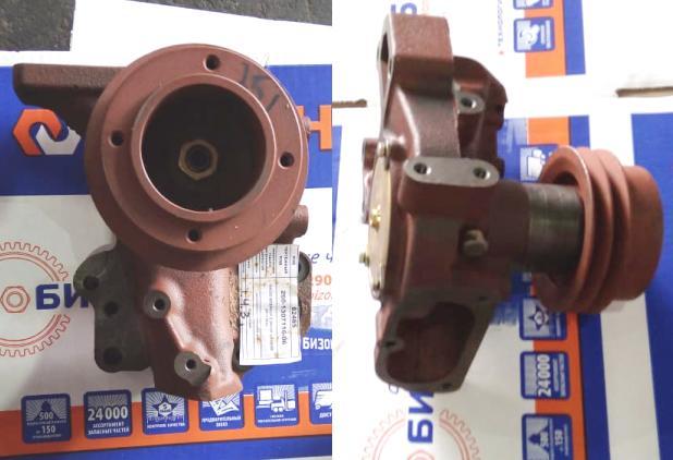 Насос водяной Д-260 со шкивом (МТЗ-2022) (БЗА)