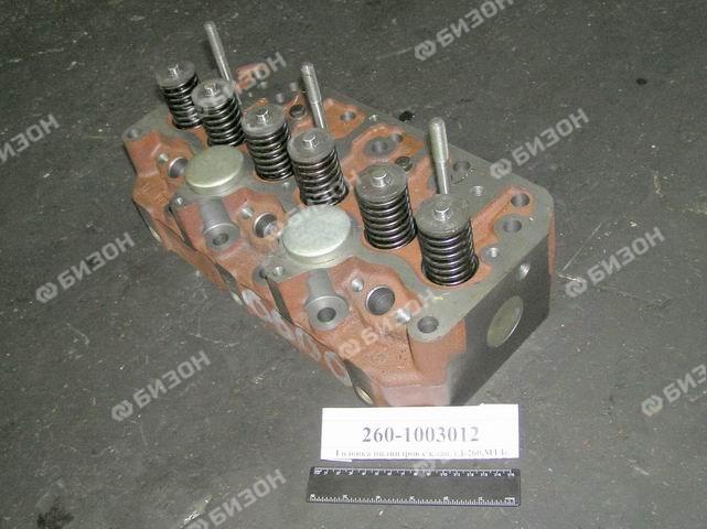 Головка цилиндров с клап. Д-260, МТЗ (ММЗ)