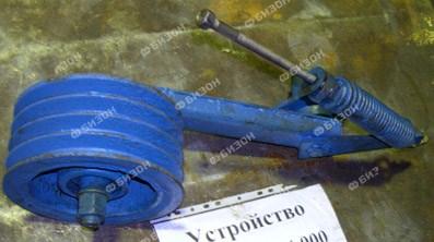 Устройство натяжное привода верхнего вала наклонной камеры (КСКУ-6АС)