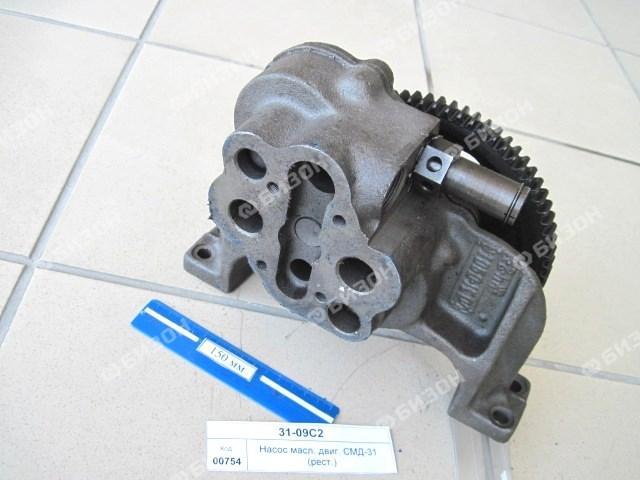 Насос масл. двиг. СМД-31 (рест.)