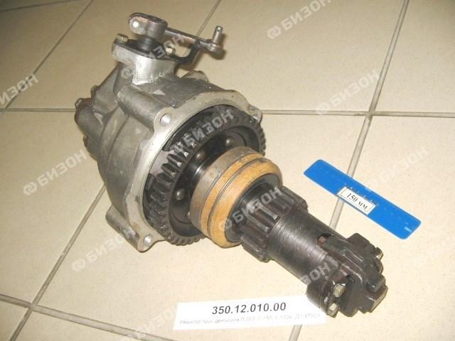 Редуктор пуск. двигателя П-350 (Т-150, Т-150К, ДТ-175С)