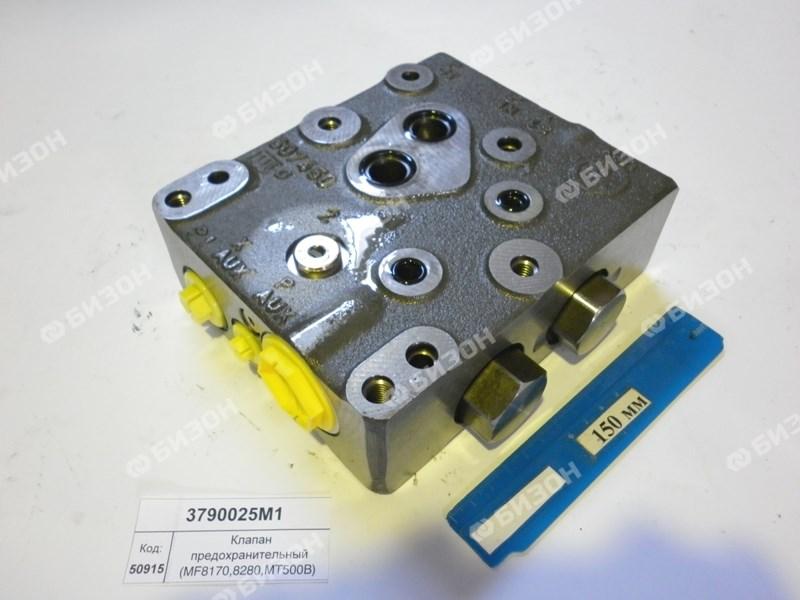 Клапан гидравлический предохр. (MF8170,8280,MT500B)