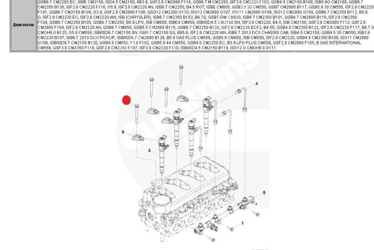 Болт М10х100 крепл. форсунки (QSB-6,7 RC190-220, SX275, Вектор-420)