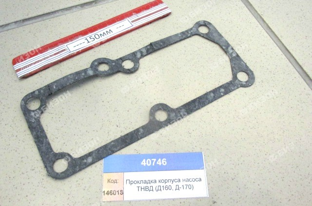 Прокладка корпуса насоса ТНВД (Д160, Д-170)