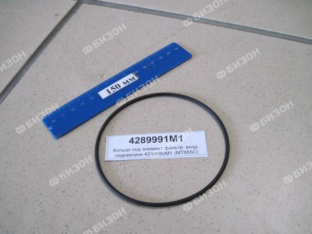 Кольцо 102-107-30 O-RING уплотн. резин. элемента фильтр. масл. гидравлики 4289990M1 (MT665C)