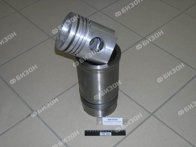 Поршнекомплект Д-440 (Г + П)