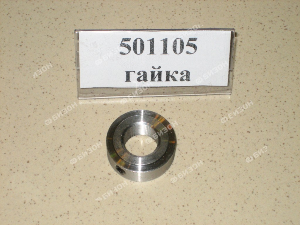 Гайка М17х1 оси ротора (RD Герингофф)