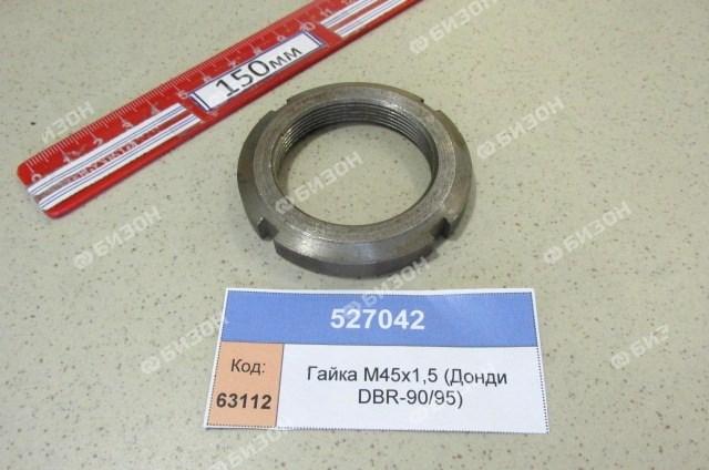 Гайка шлицевая М45х1,5 (Донди)