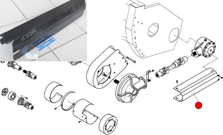 Кожух защитный вала привода редуктора L=730мм АТР 55 (RD,PCA,HS Герингофф)