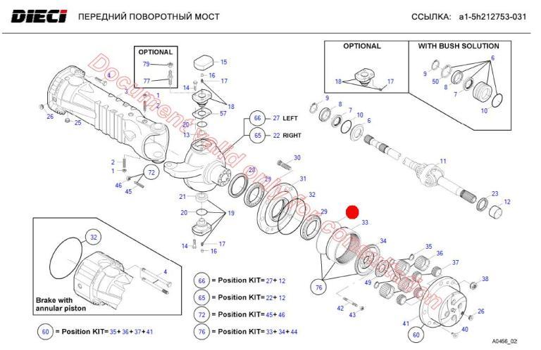 Кольцо стопорное бортовой передачи (DIECI)