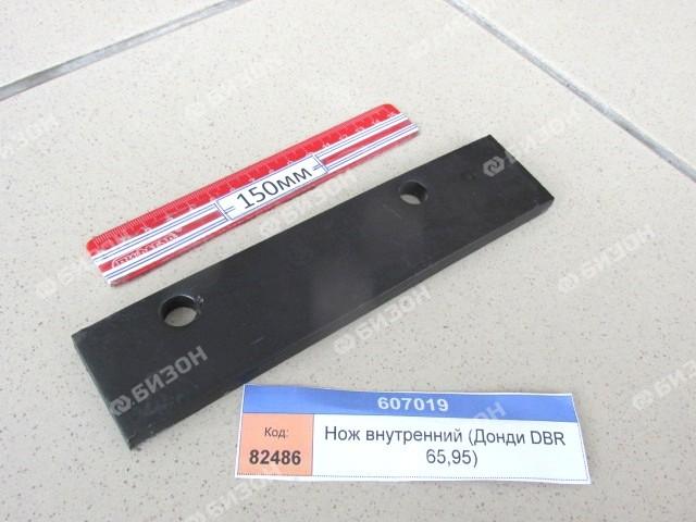 Нож внутренний (Донди DBR 65, 95)