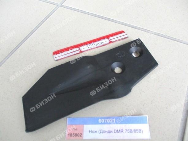 Нож (Донди DMR 75B/85B)
