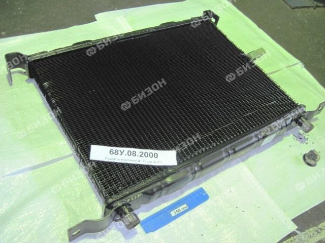 Радиатор масляный ДТ-75 (А-41)
