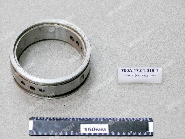 Кольцо вала ведущего