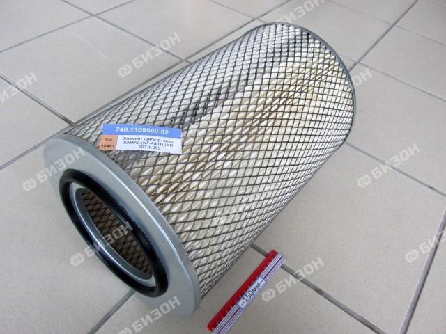 Элемент фильтр. возд. КАМАЗ (NF-4501) (ФП 207.1-05)