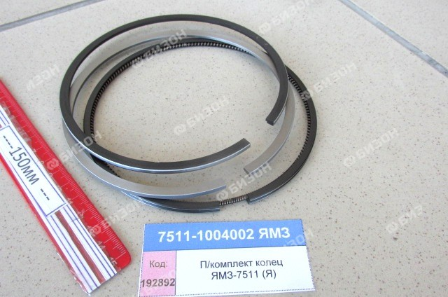П/комплект колец ЯМЗ-7511 (Я)