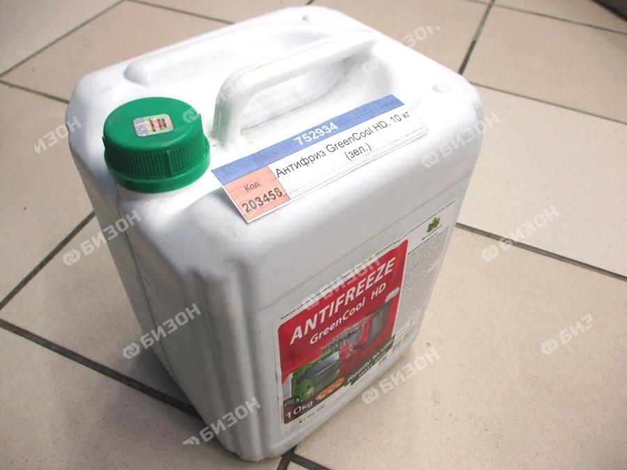Антифриз GreenCool HD, 10 кг (зел.)