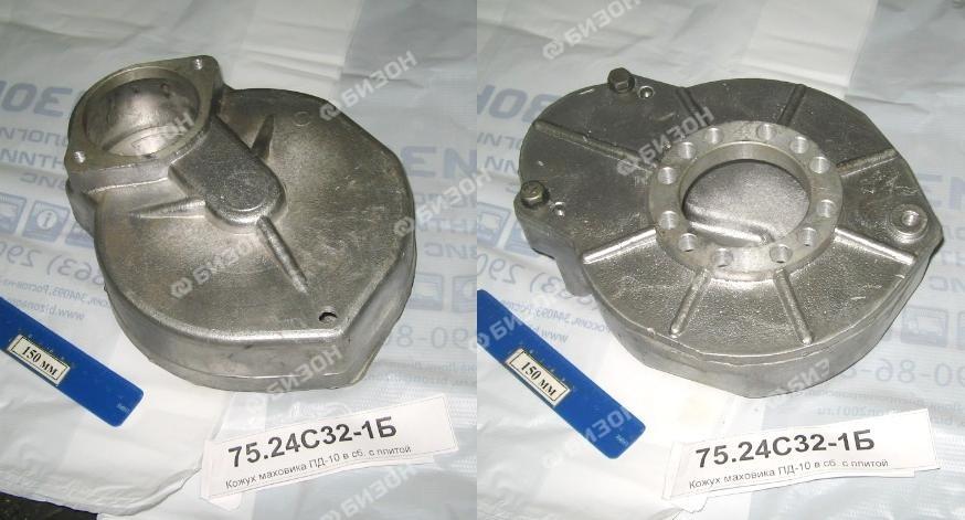 Кожух маховика ПД-10 задний в сб. с плитой