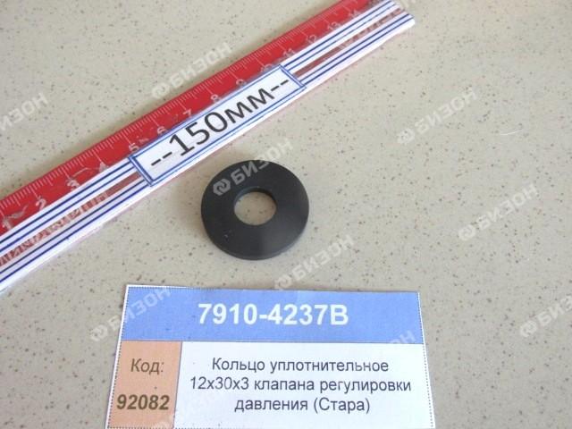 Кольцо уплотнительное 12x30x3 клапана регулировки давления (Стара)