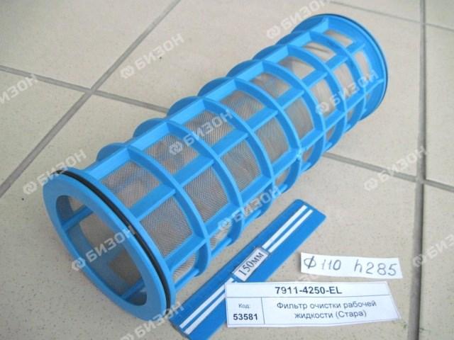 Элемент фильтр. раб. жидк. всасыв. 50 mesh (синий) (Император 3100/3100E Стара)