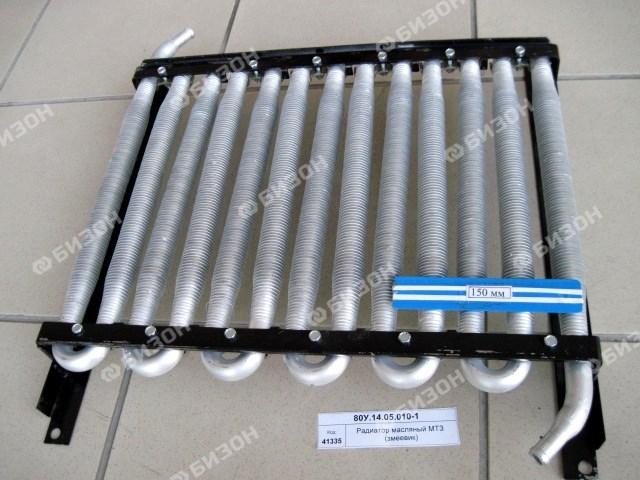 Радиатор масляный МТЗ (змеевик)