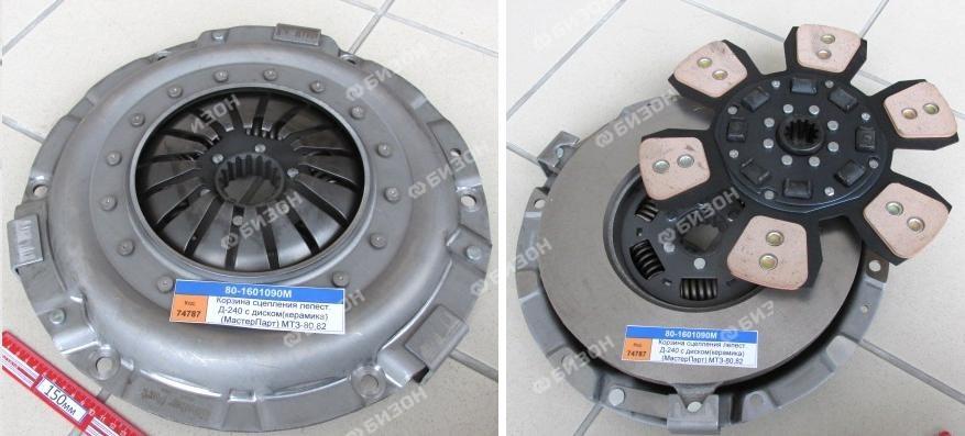 Корзина сцепления Д-240, МТЗ-80,82  лепест., с диском (керамика) (МастерПарт)