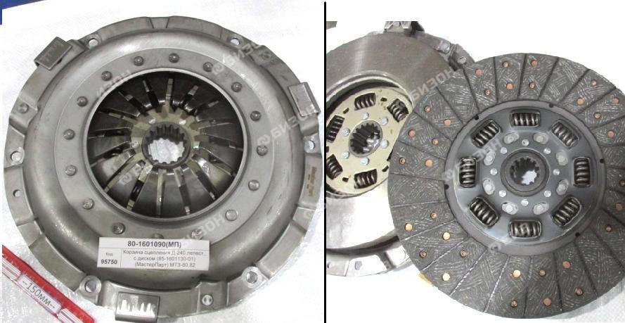 Корзина сцепления Д-240, МТЗ-80,82 лепест., с диском (85-1601130-01)  (МастерПарт)