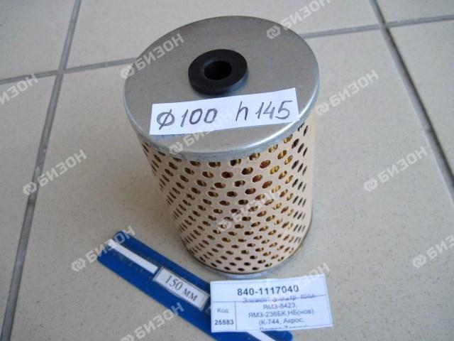 Элемент фильтр. топл. ЯМЗ-236/238, ТМЗ-8423 (нов-бумажн) (NF-3709) (К-744, Акрос, Вектор,Торум)