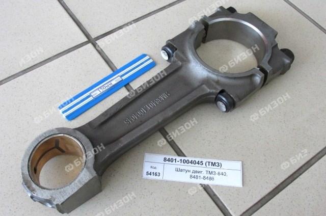 Шатун двиг. ТМЗ-840, 8481-8486 (Фпальца=58мм)