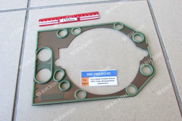 Прокладка головки блока ТМЗ сталь-фторсиликон (оригинал)