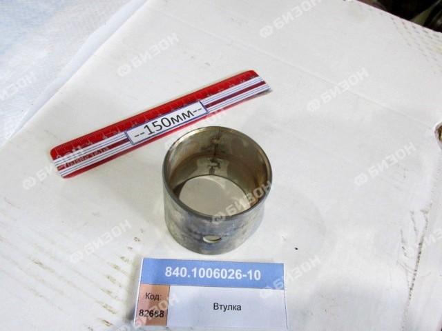 Втулка шатуна ЯМЗ-840, ЯМЗ-236НЕ/БЕ  Н/О и распредвала задн.(биметалл)