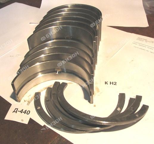 Комплект вкл. А-41, Д-440 корен. (Ф108) (№17)