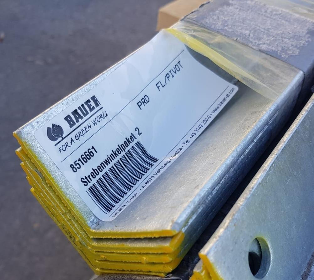 Комплект желтых уголков (5 шт.)