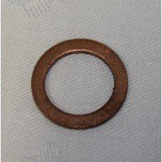 Кольцо уплотнительное (ZETOR) 14*20*1.5