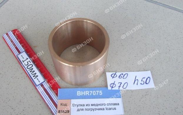 Втулка бронзовая г/цилиндра подъёма стрелы (Agri Star, Mini Agri DIECI)