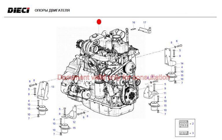 Двигатель (Agri Star 37.7, Agri Tech, Argi Max, Icarus DIECI)