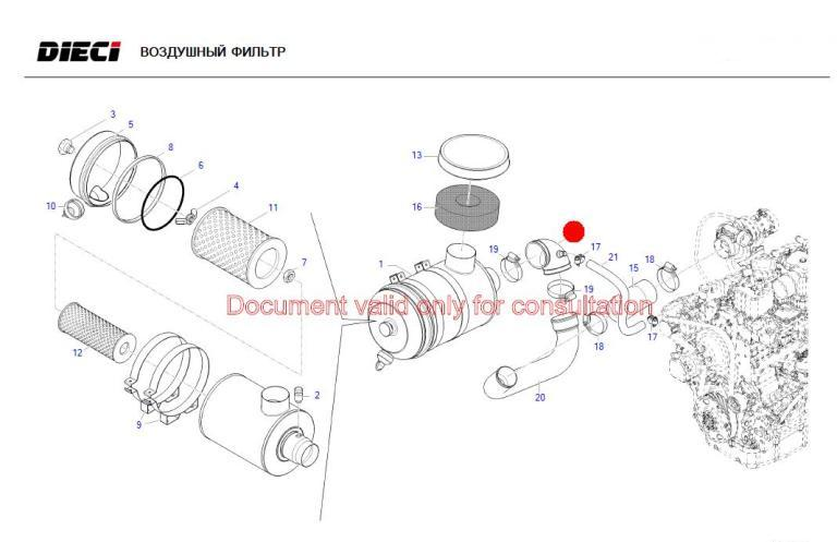 Патрубок воздушного фильтра (Agri Star, Agri Tech, Agri Max, Icarus DIECI)