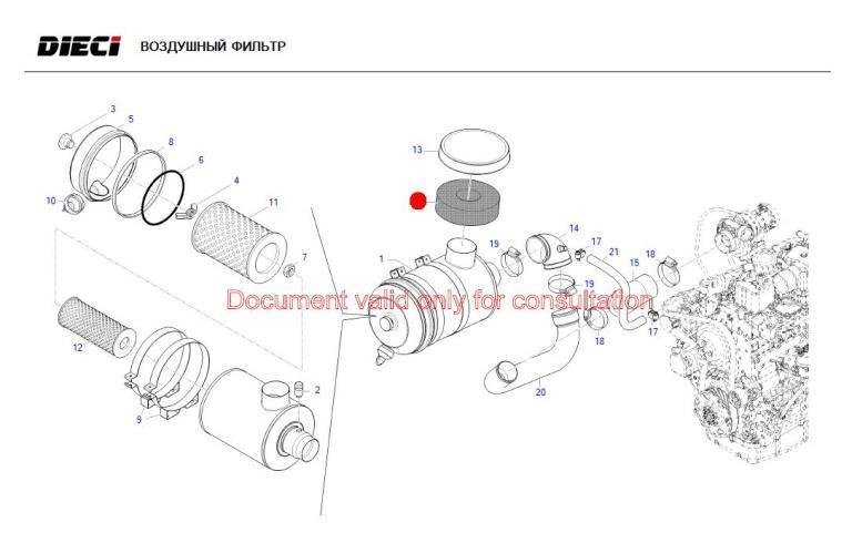 Проставка фильтра предв. очистки воздуха (Agri Star, Agri Tech, Agri Max, Icarus DIECI)