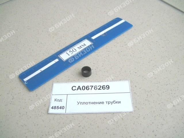 Уплотнение свечи накаливания (C6.6 CAT MT500 SC7660 Челленжер)