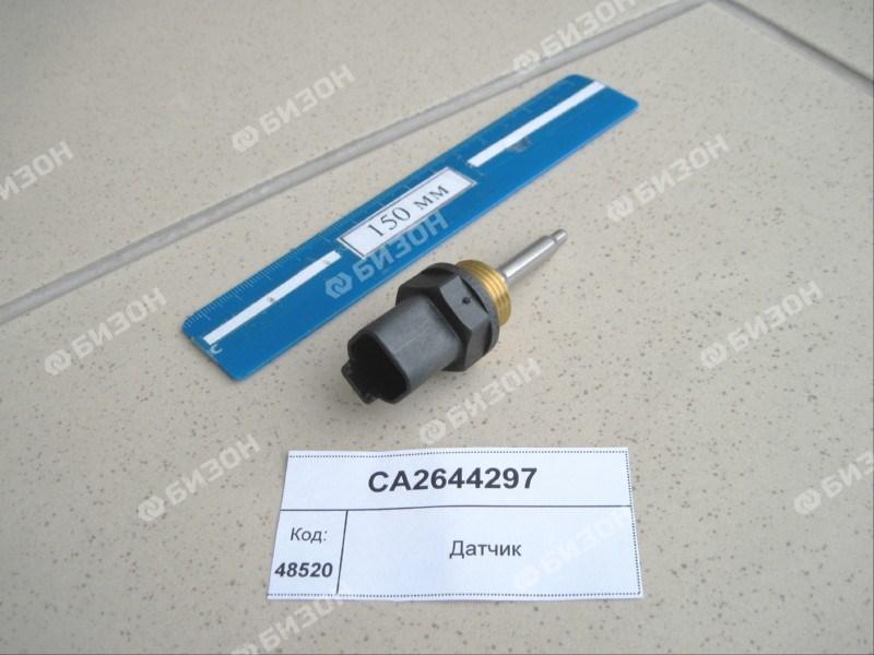 Датчик температуры (C4.4,C9 CAT) масла трансм. охл. двиг. (C18 CAT Челленжер)