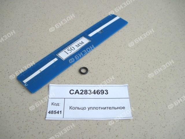 Кольцо 006-010-19 O-RING уплотн. рез. свечи накаливания (C6.6 CAT MT500, SC7660 Челленжер)