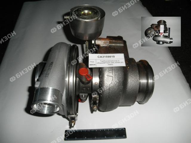 Турбокомпрессор (C6.6 CAT MT500, SC7660 Челленжер)