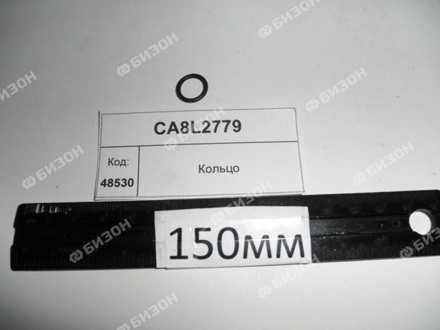 Кольцо 010-013-15 O-RING уплотн. рез. (C4.4,C6.6,C9,C18 CAT)