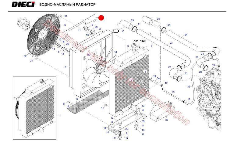 Панель радиатора верхняя (Agri Plus 40.7 DIECI)