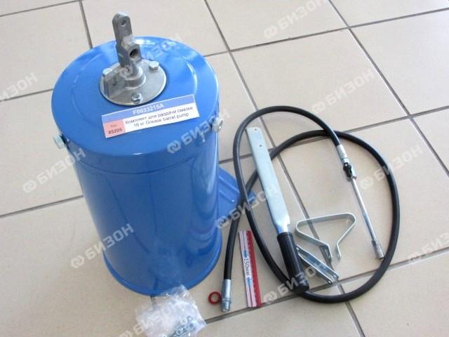Нагнетатель смазки 16 кг (с рукавом п/прессмасленки) (Grease barrel pump)