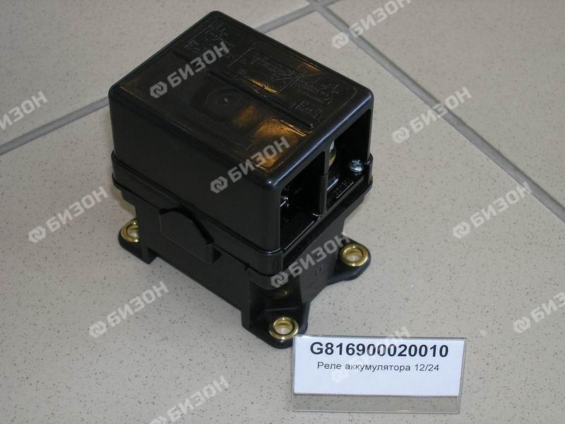 Реле запуска переключения с 12 на 24 V (Fendt 930)