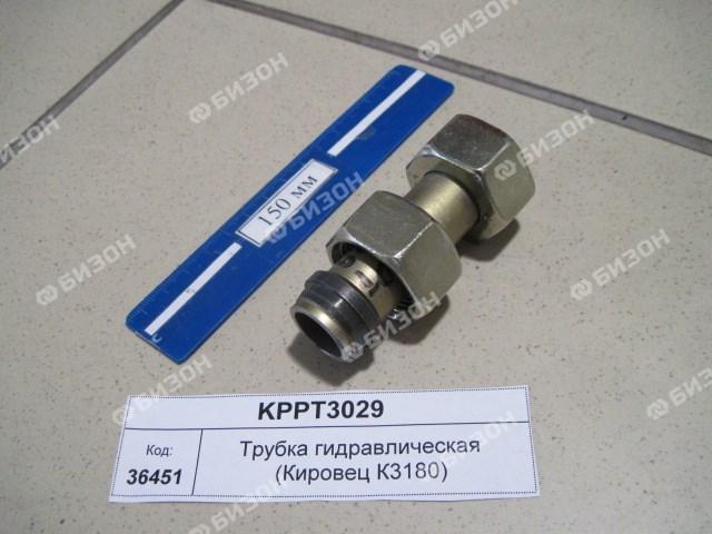 Трубка гидравлическая М30х2